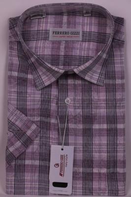 Классическая рубашка в клетку (Арт. SKY 0767K)