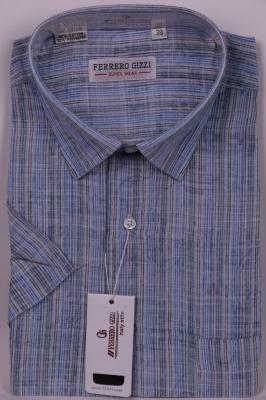 Классическая рубашка в полоску (Арт. SDK 5349K)