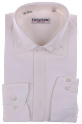 Вечерняя белая рубашка (Арт. SDK 4896)