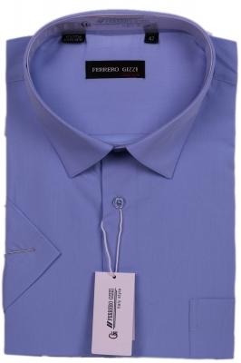 Мужская рубашка однотонная (Арт. SKY 1298BK)