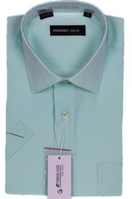 Классическая однотонная рубашка (Арт. SKY 1068K)