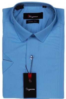 Молодежная однотонная голубая рубашка (Арт. SDK 5408K)