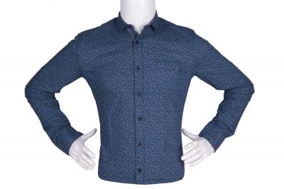 Рубашка мужская приталенная в мелкий рисунок, длинный рукав (Арт. T 4772)