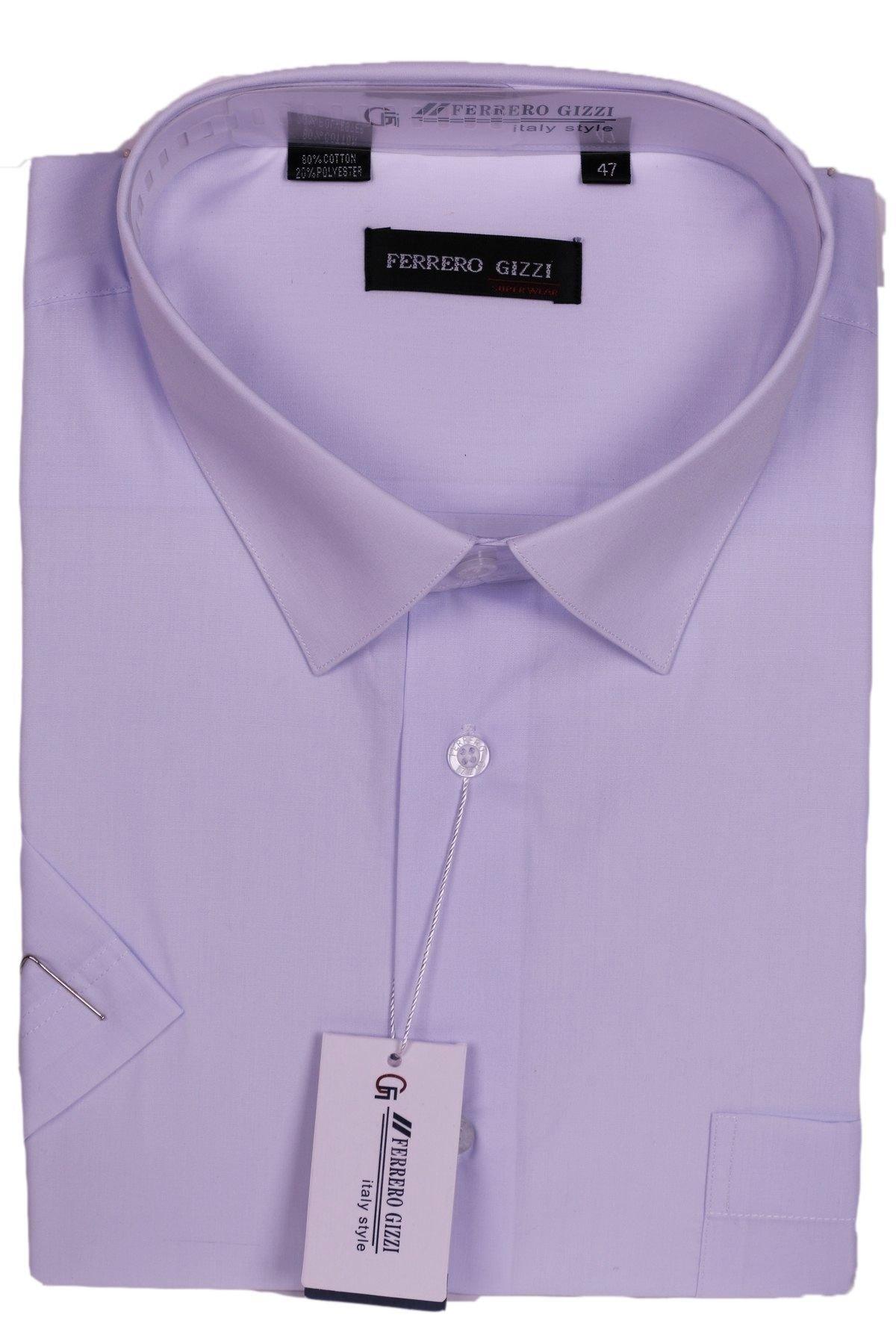 Мужская рубашка однотонная (Арт. SKY 1137BK)