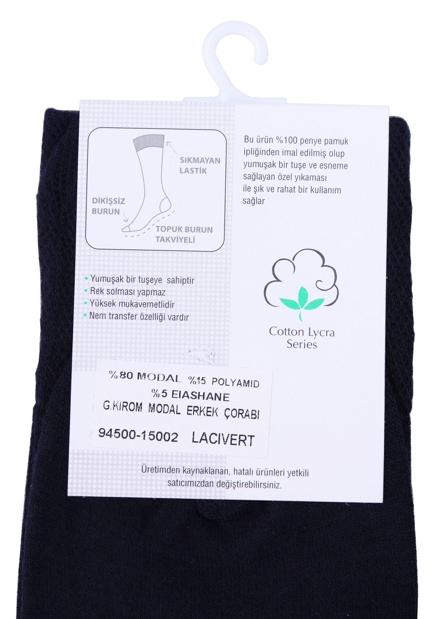 Мужские носки (Арт. TN 1858)