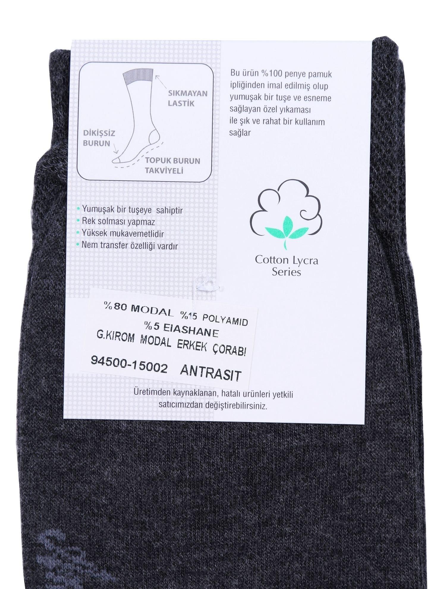 Мужские носки (Арт. TN 1859)